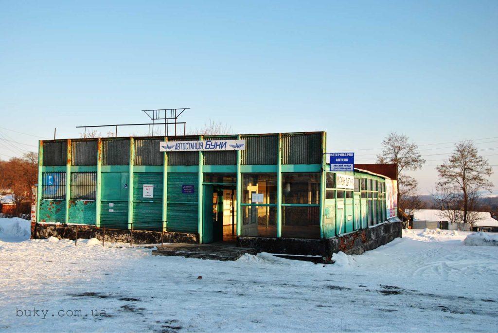 Автостанция Буки, Букский Каньон.