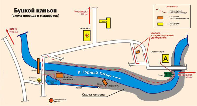 Букский Каньон карта, Буки, Буцький Каньйон
